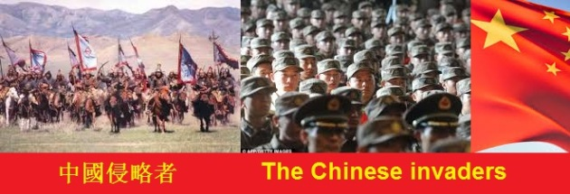 The Chinese invaders