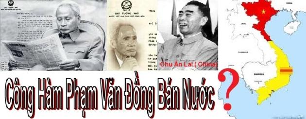 cong-ham-pham-van-dong-chu an lai