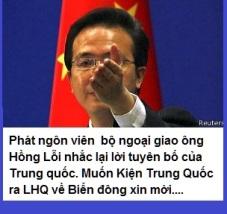 Ông Hồng Lỗi nhắc lại Trung Quốc không tham gia vụ kiện của Philippines