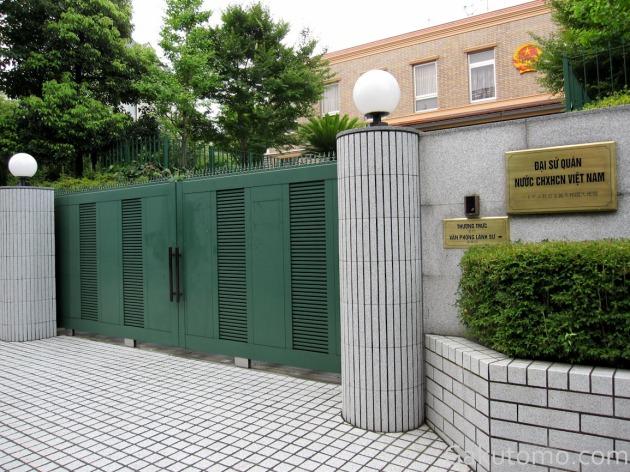Đại sứ quán Việt Nam tại Tokyo