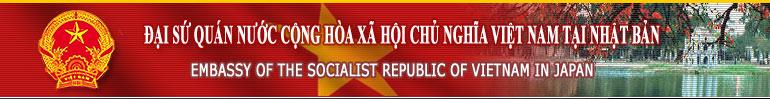 su quan vietnam tai nhat